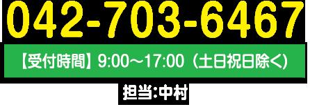 042-753-2709